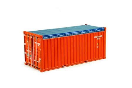 20ft open top container MRSQ (арт. 74057)
